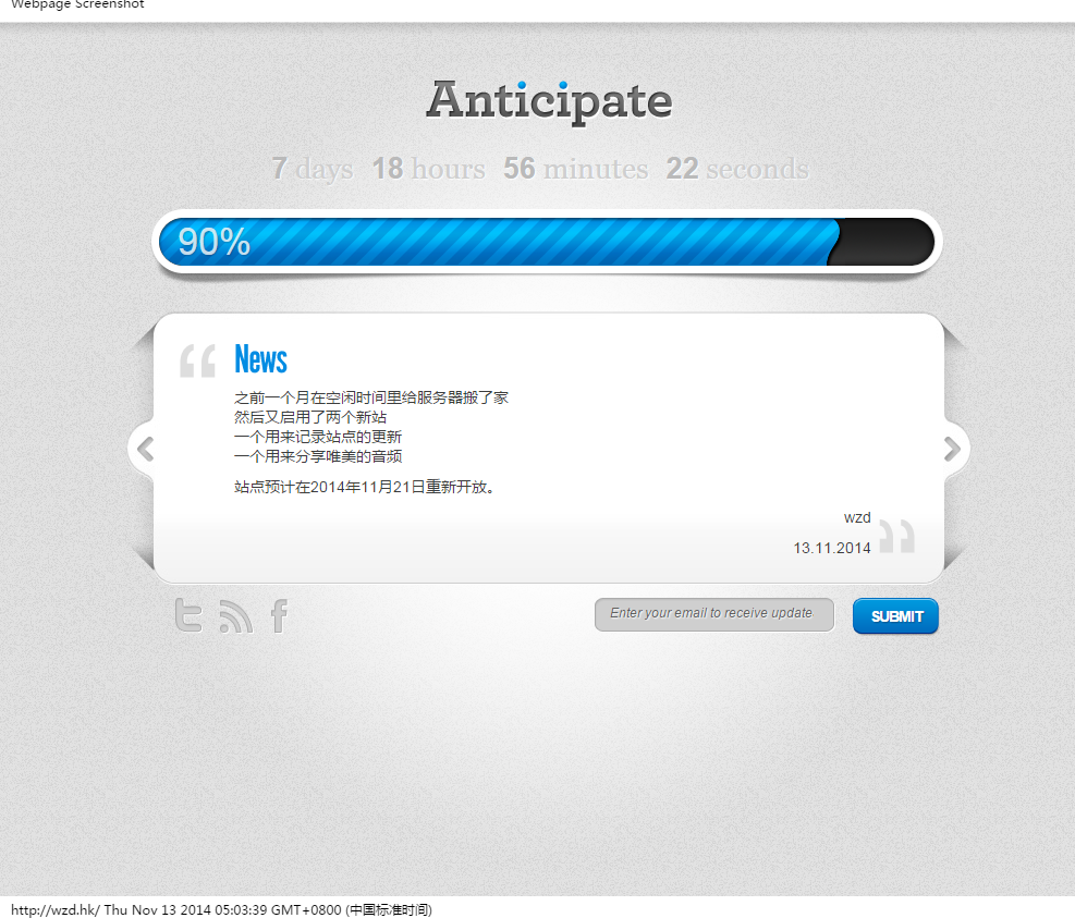 The Screenshot of Anticipate page