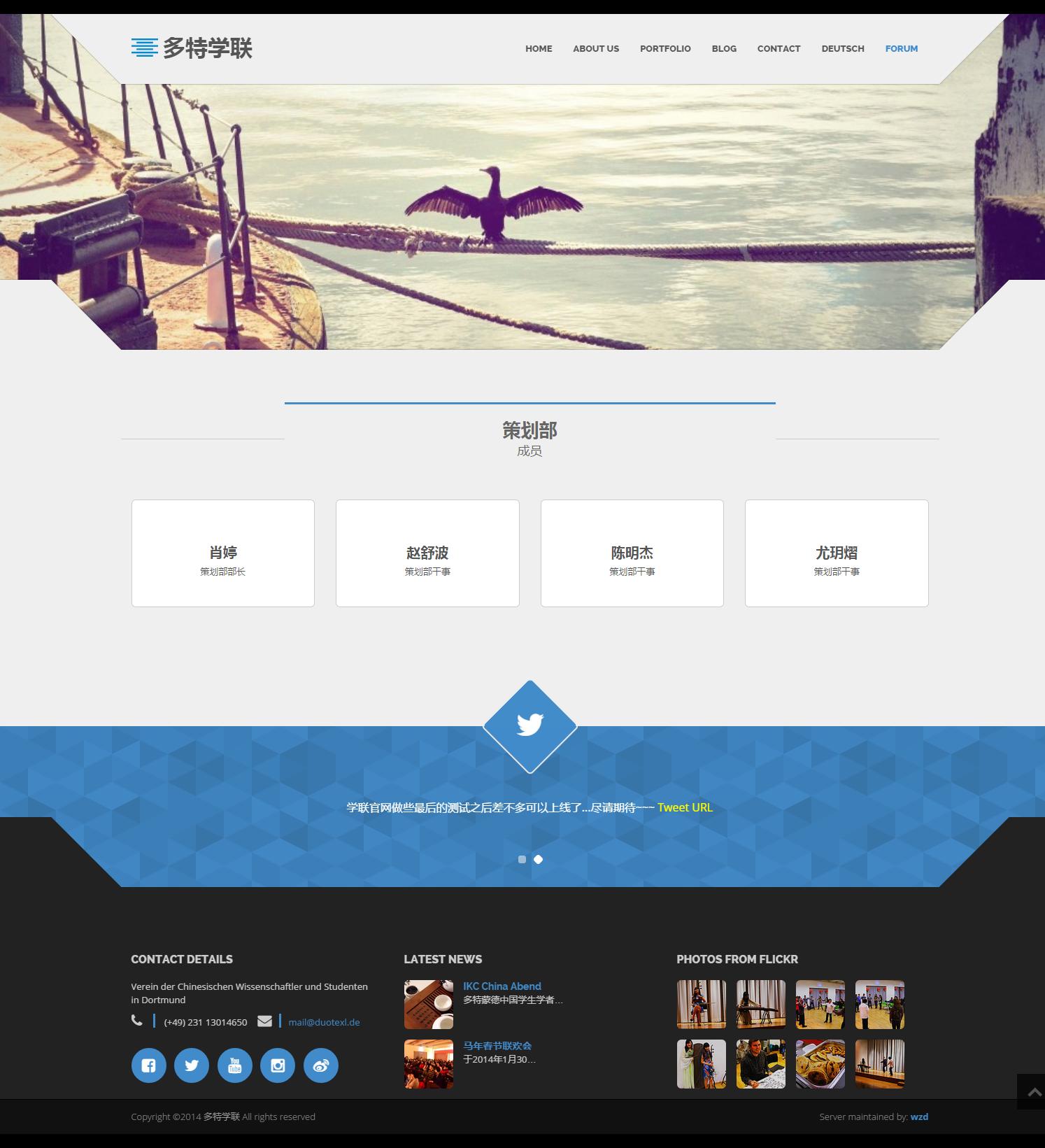 The Screenshot of Cehuabu page