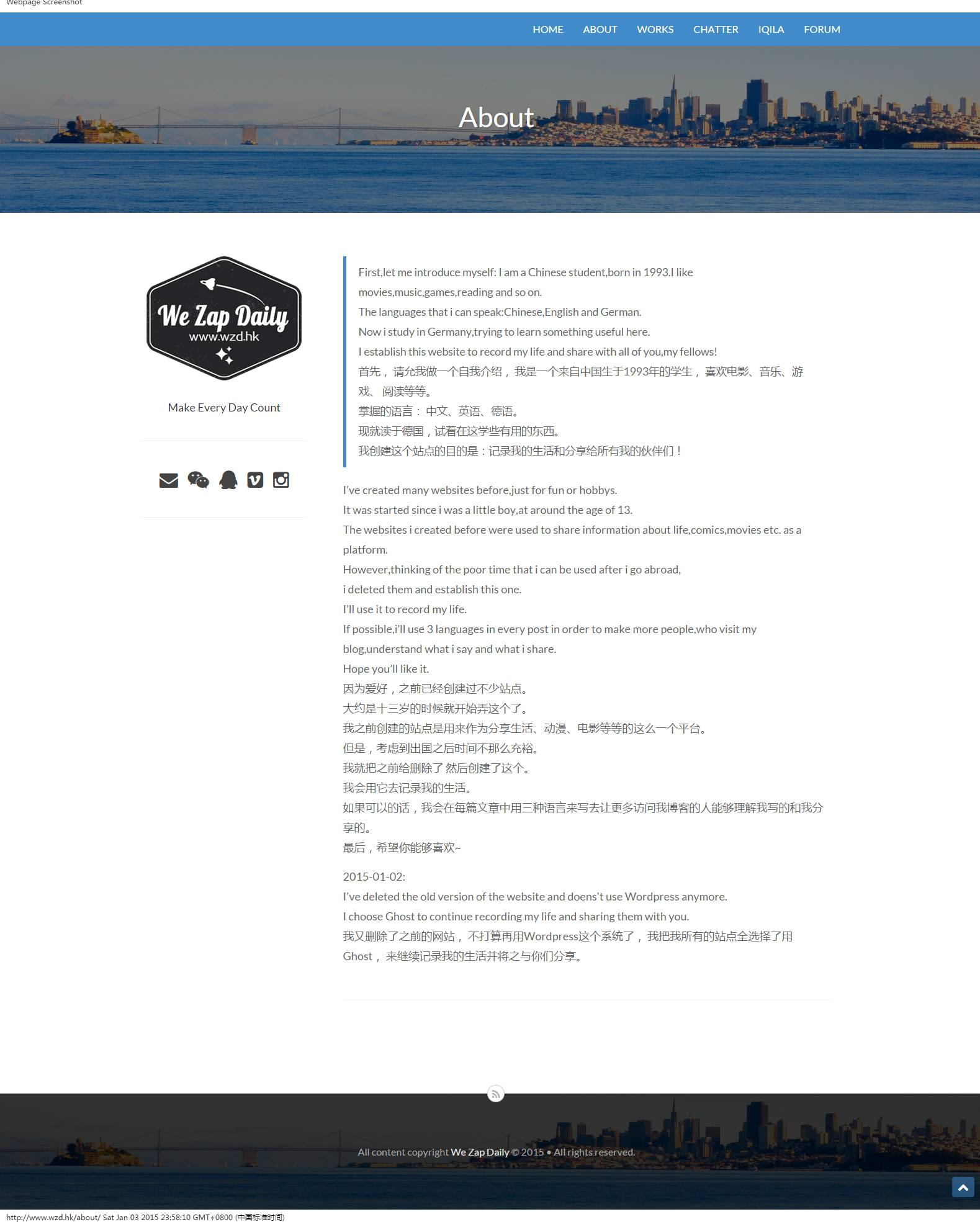 The Screenshot of About Page