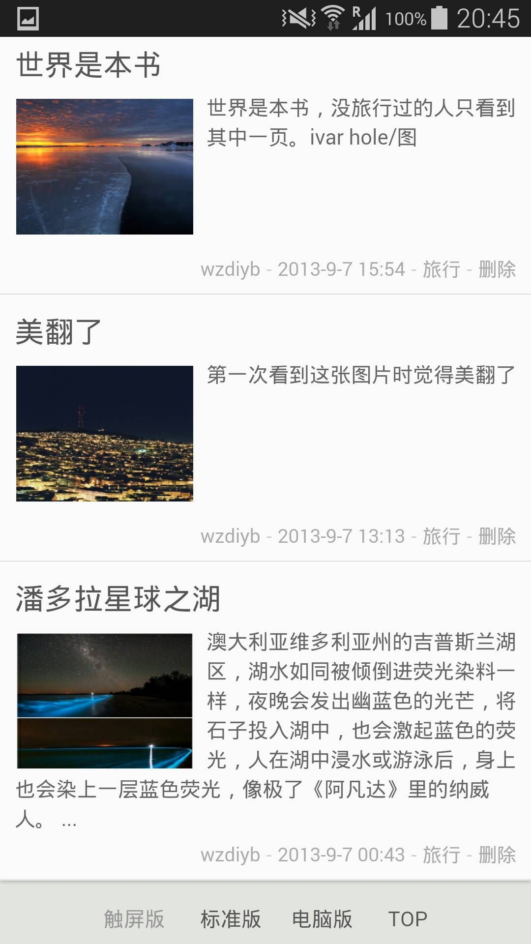 The Screenshot of Mobile page10