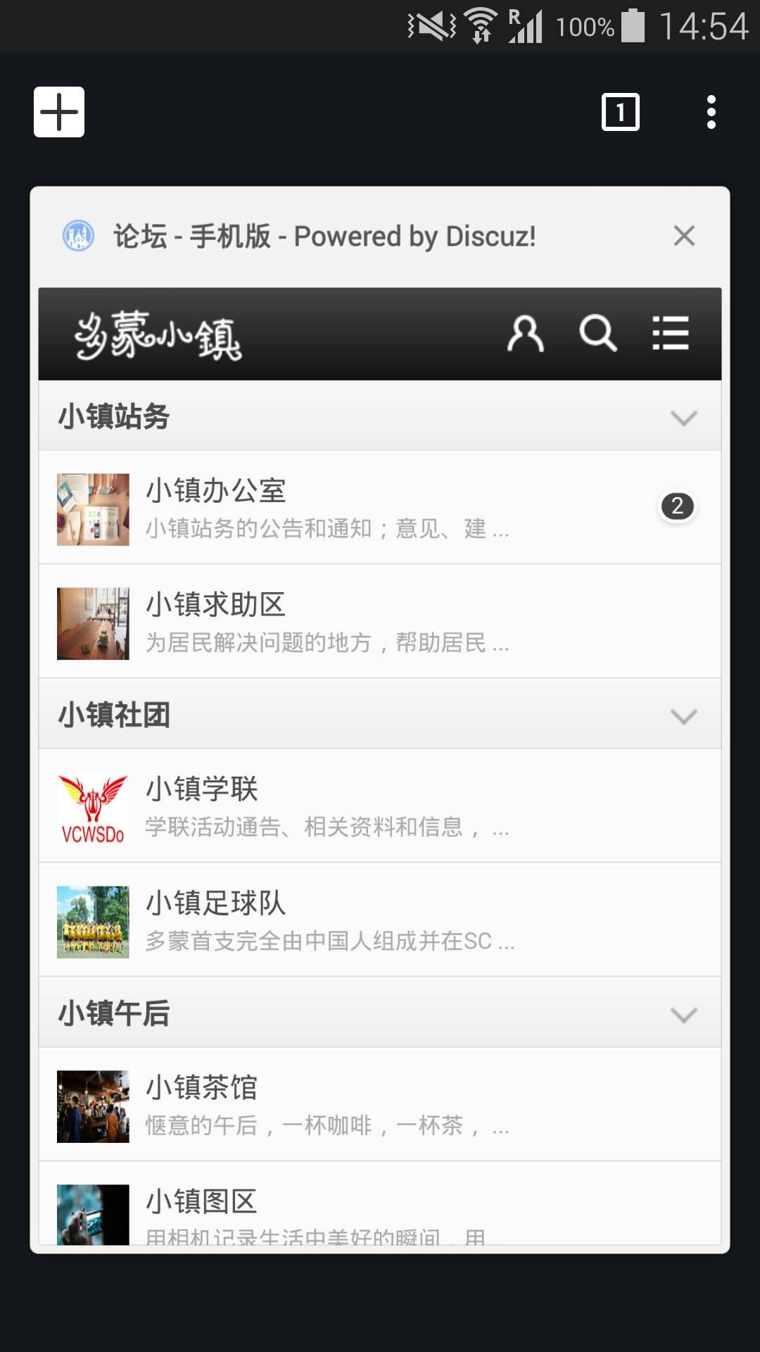 The Screenshot of Mobile page1