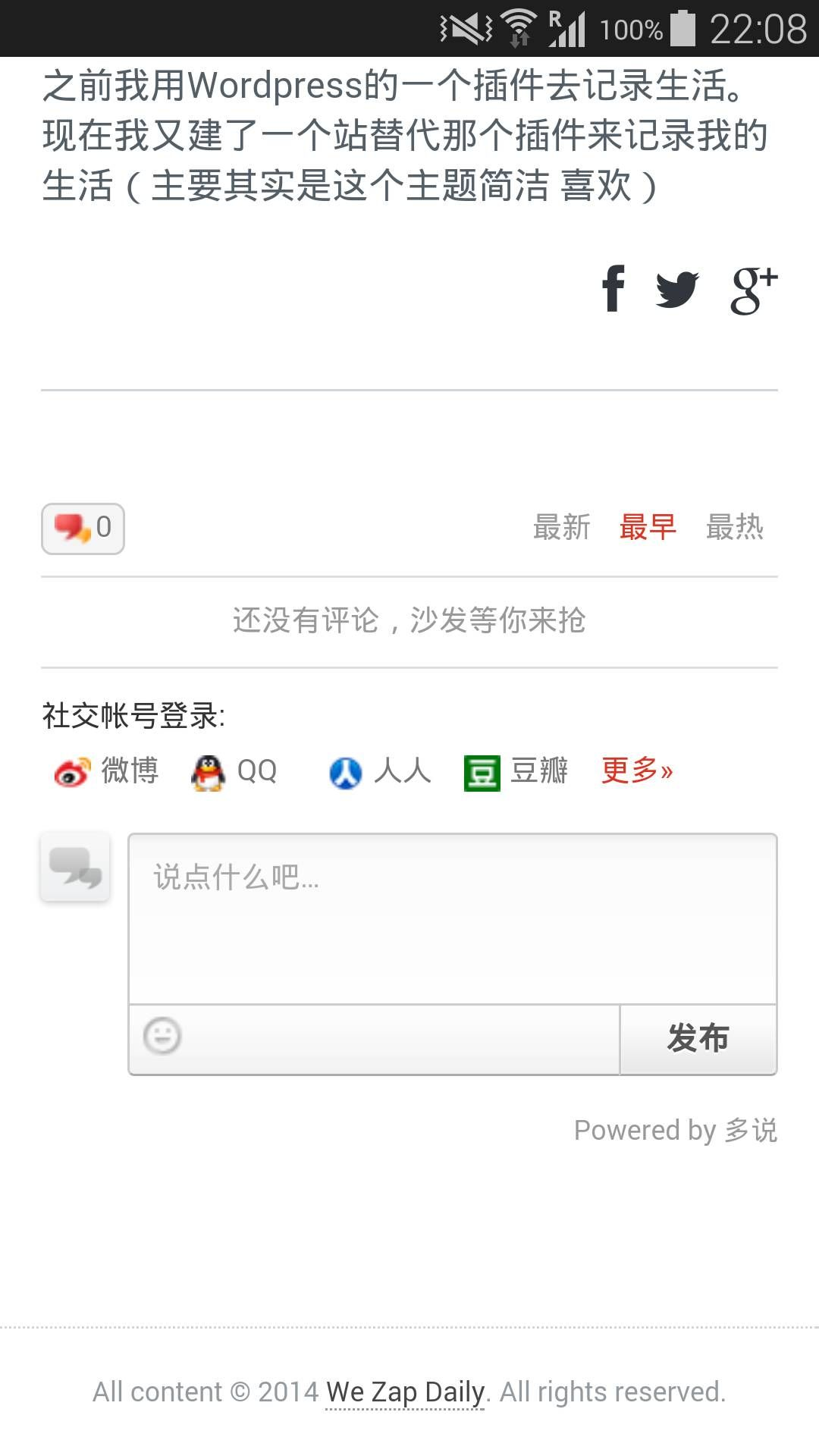 The Screenshot of MobilePostComment page