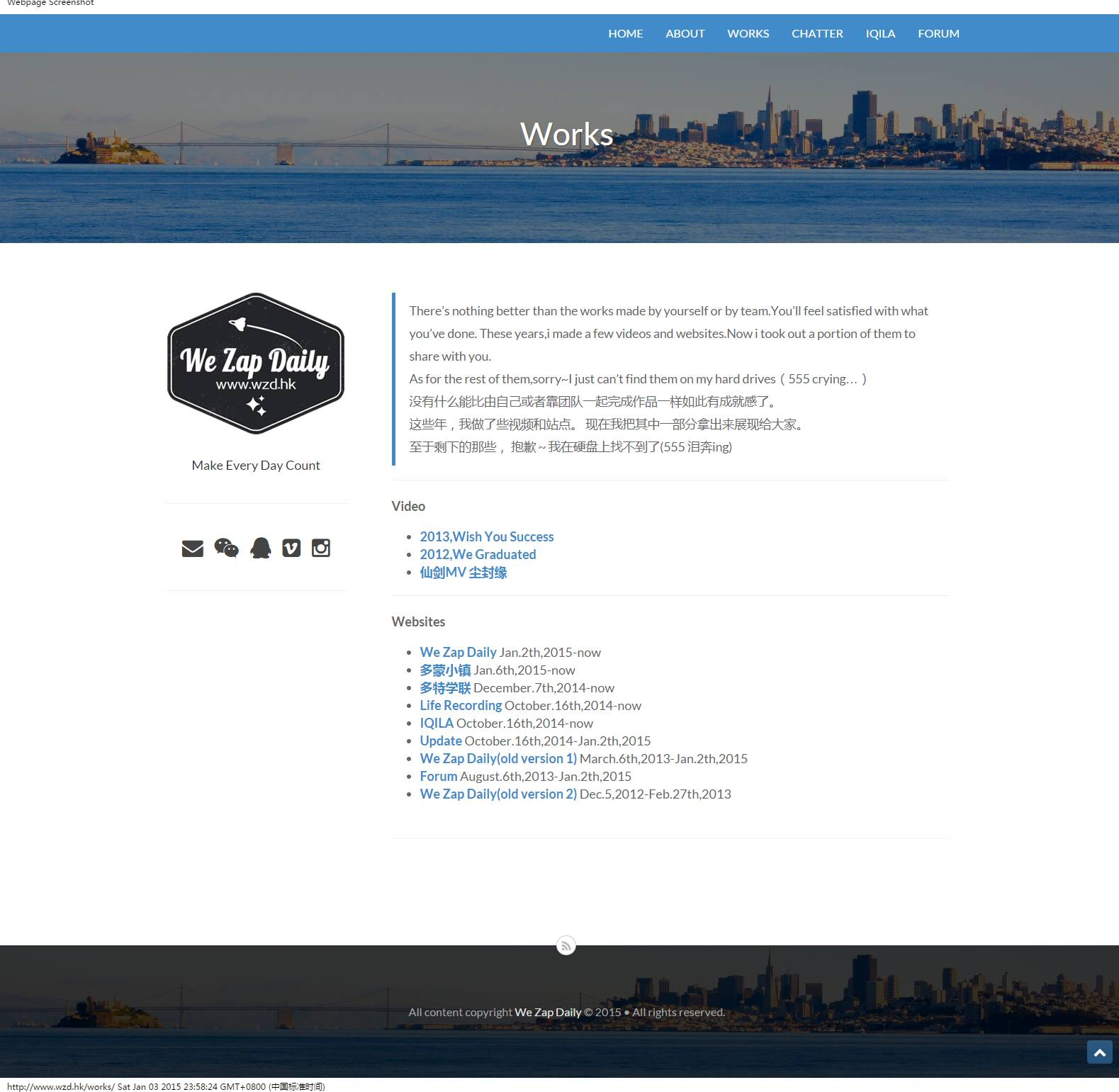 The Screenshot of Works Page