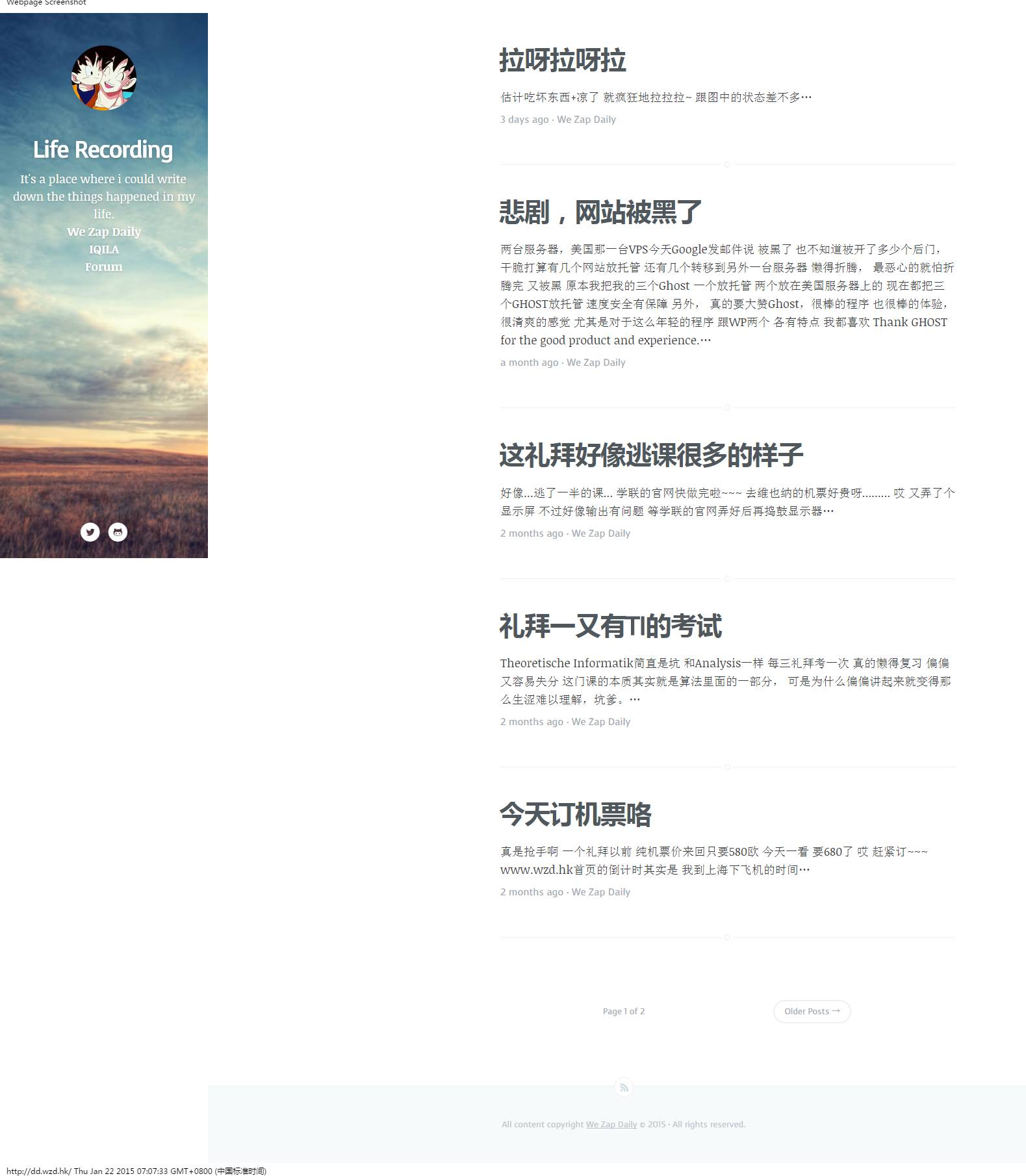 The Screenshot of Home page